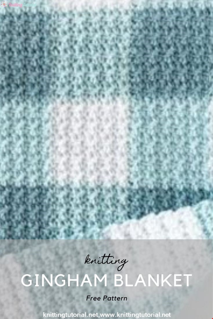 Crochet Teal Gingham Blanket